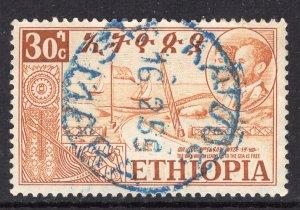 Ethiopia 229 Used VF