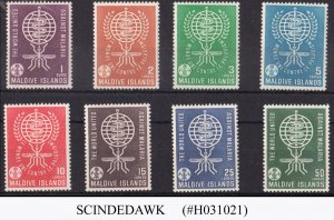 MALDIVES ISLANDS - 1962 MALARIA ERADICATION - 8V - MINT NH