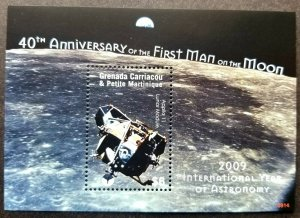 Grenada 40th Anniv 1st Man On Moon 2009 Astronomy Space Earth Apollo 11 (ms) MNH