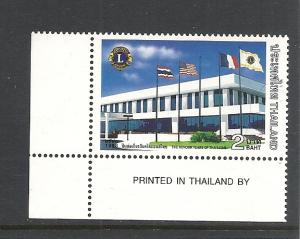 Thailand  Scott 1840 MNH** 1998  Lions Club stamp