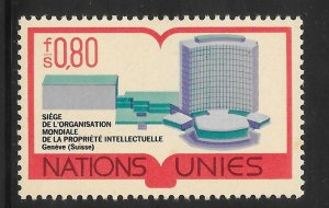 United Nations Mint Never Hinged  [9401]