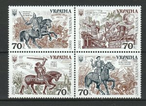 Ukraine 2005 History War Weapons Soldiers 4 MNH Stamps