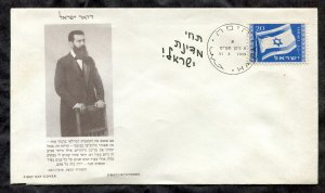 p302 - ISRAEL 1949 FDC COver. Flag
