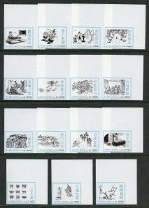 SIERRA  LEONE  2019  CHINESE POEMS IMPERFORATE SET OF 15  MINT NEVER HINGED