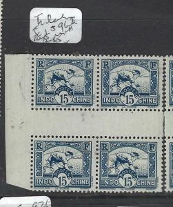 FRENCH INDOCHINA (P0501B) SC 159  GUTTER BL OF 4  MNH