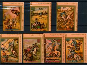 Equatorial Guinea 1974 Don Quixote Set Imperforated Mint (NH)