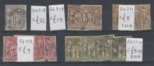 France 1876 Collection Of 14 SG218/224 Fine Used J7974