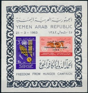[I105] Yemen 1966 good sheet very fine MNH