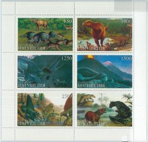 2153 - RUSSIAN STATE, MINIATURE SHEET: Dinosaurs, Prehistory