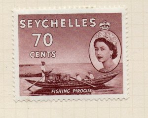 Seychelles 1957 Early Issue Fine Mint Hinged 70c. NW-99407