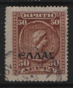 Crete 106 Used, 1909 Adriadne