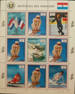 RO) 1990 PARAGUAY, 1992 WINTER OLYMPICS ALBERTVILLE- SKIERS -MARINA KIEHL - BRIA