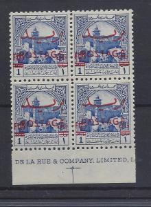 Jordan, SG: 402, Postal Tax Overprint Inscr.Block(4),**MNH**