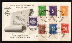 Israel #J6 - #J11 Very Fine Used On First Day Cover With Tabs