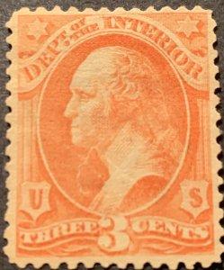 #O99 – 1879 6c ver, interior, soft paper. Mint NH.  No Gum.