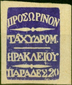 British P.O in Crete 1898 20pa Brt Violet SGB1 Fine Mtd Mint