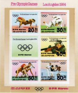 North Korea Pre-Olympic Games 1984 MNH (307A)
