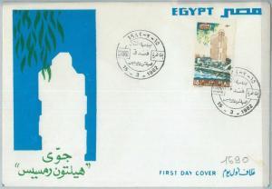 74694 - EGYPT - POSTAL HISTORY - FDC Cover 1982 Airmail -  Hilton Ramses Hotel