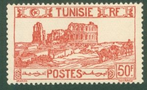 TUNISIA 113C MH BIN$ 1.75
