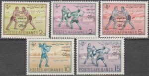 Afghanistan #B37-41 MNH F-VF CV $2.50 (SU2778)