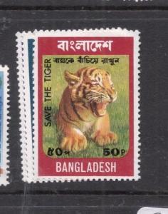 Bangladesh Tiger SC 69-71 MNH (8dii)