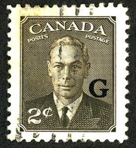 Canada #O17