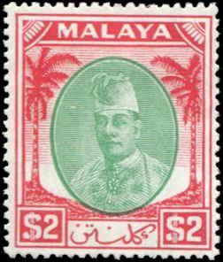 Malaya - Kelantan SC# 63 SG# 80 Sultan Ibrahim $2.00 MVLH