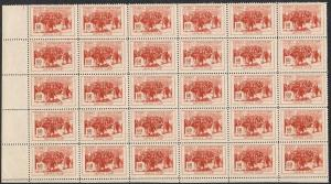 Russia 977 block of 30 stamps,MNH.Michel 956. WW II 1945.Red Army successes.