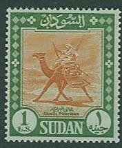 British Sudan SC# 159 Camel Post Mailman HM small thin