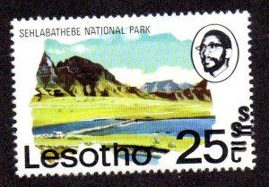 LESOTHO 307 MNH DOUBLE OVERPRINT BIN $25.00 NATURE