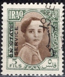 Iraq: 1942: Sc. # O119, O/Used Single Stamp