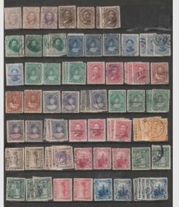 U.S. Possession Used Lot - 100+ Hawaii Scott #30-82 Stamps - SEE DESCRIPTION