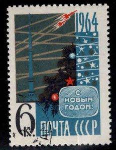 Russia Scott 2820 Used CTO stamp