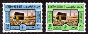 KUWAIT 801-802 MNH SCV $3.50 BIN $2.10 RELIGION
