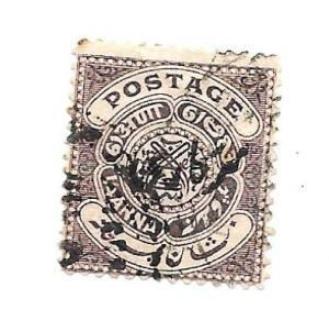 India Hyderabad 1912 - Scott #39
