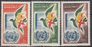 Dahomey #150-1, C16  MNH F-VF CV $5.05  (V4442)