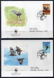South Korea 1508a-1508d Birds Set of Four WWF Typed FDC