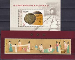 China (PRC) #4089, 4096 MNH CV $4.00 (A19095L)