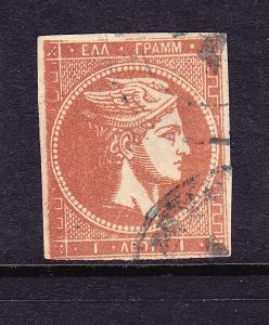 GREECE  1861-62  1L HERMES  FU  SG 8bb