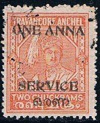 India Travancore-Cochin O14, 1a Overprint, used, VF