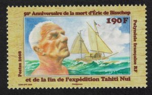 Fr. Polynesia Eric de Bisshop navigator and transoceanic traveller 1v SG#1088