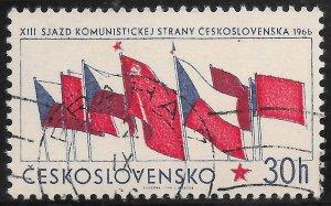 Czeckoslovakia Used [5653]