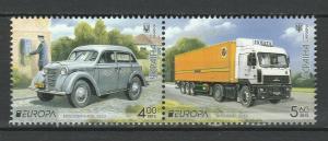 Ukraine 2013 CEPT Europa 2 MNH stamps