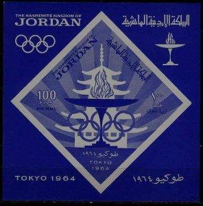 Jordan C29/34 MNH s/s Olympic-64 SCV12.50