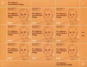 Bosnia & Herzegovina 2017 MNH Radoslav Dodig First Memorial Anniv 9v M/S Stamps
