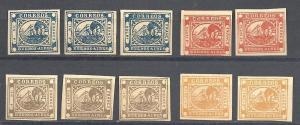 Argentina Buenos Aires 1858 Steam ships Mi.1,3-7 10 values MNG FAKE??? 16660 ...