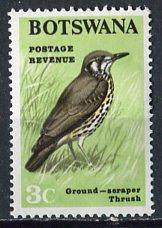 Botswana; 1967: Sc. # 21: *+/MLH Single Stamp