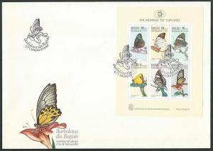 MACAU 1985 Butterflies souvenir sheet on commem FDC........................59841