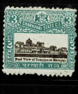 INDIA  - CHARKHARI - 1931- 3RS - SG NO 52 - LMM