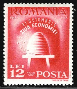 Romania 677 - MH